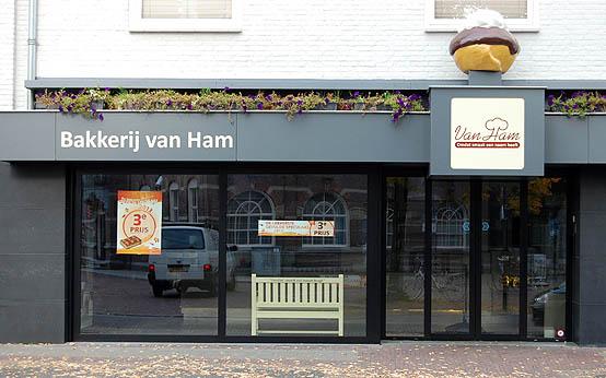 Foto pand Bakkerij van Ham