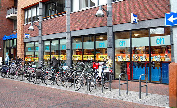 Foto pand Albert Heijn supermarkt